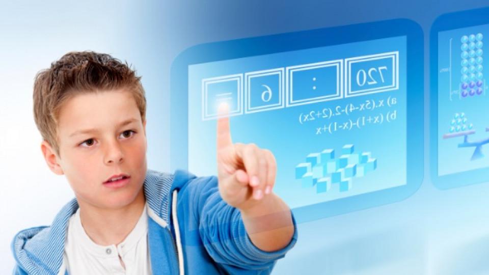 дигитално изкутво за деца
